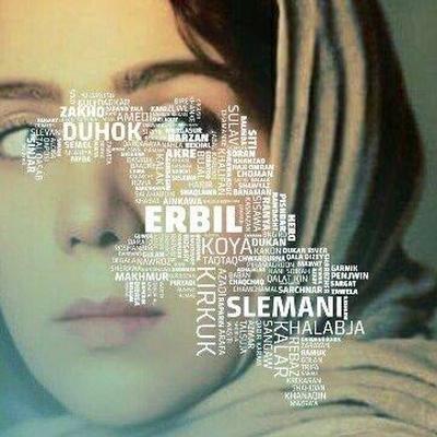 Asma Amir