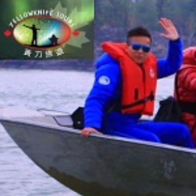 Yellowknife Tourism