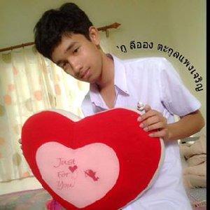 Leeong Chakapat