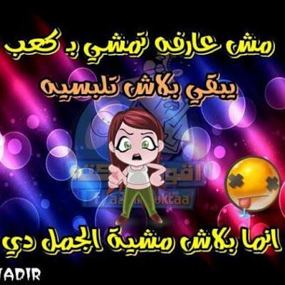 Mahmoudmedo Medo