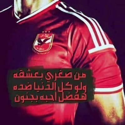 Mahmoud Mody
