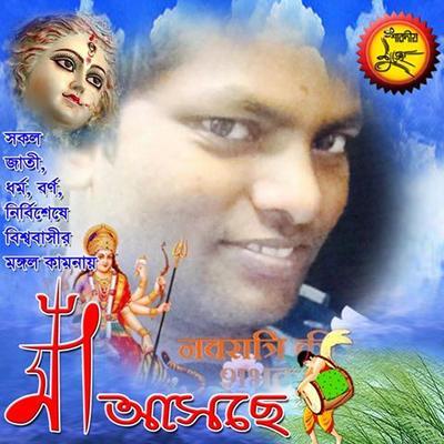 Sandip Rai