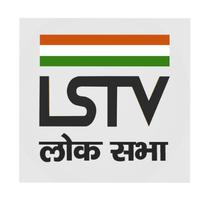 loksabhatv.nic.in Logo