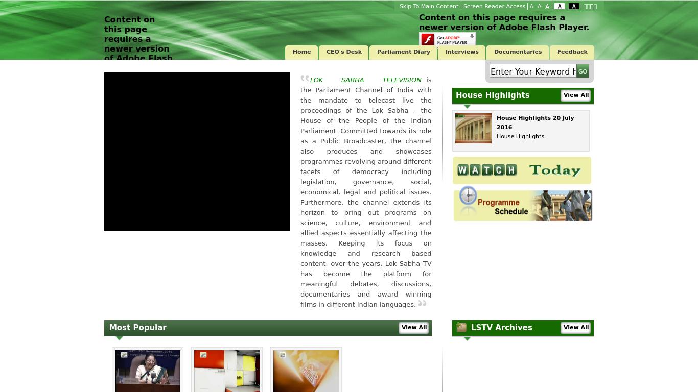 loksabhatv.nic.in Screenshotx
