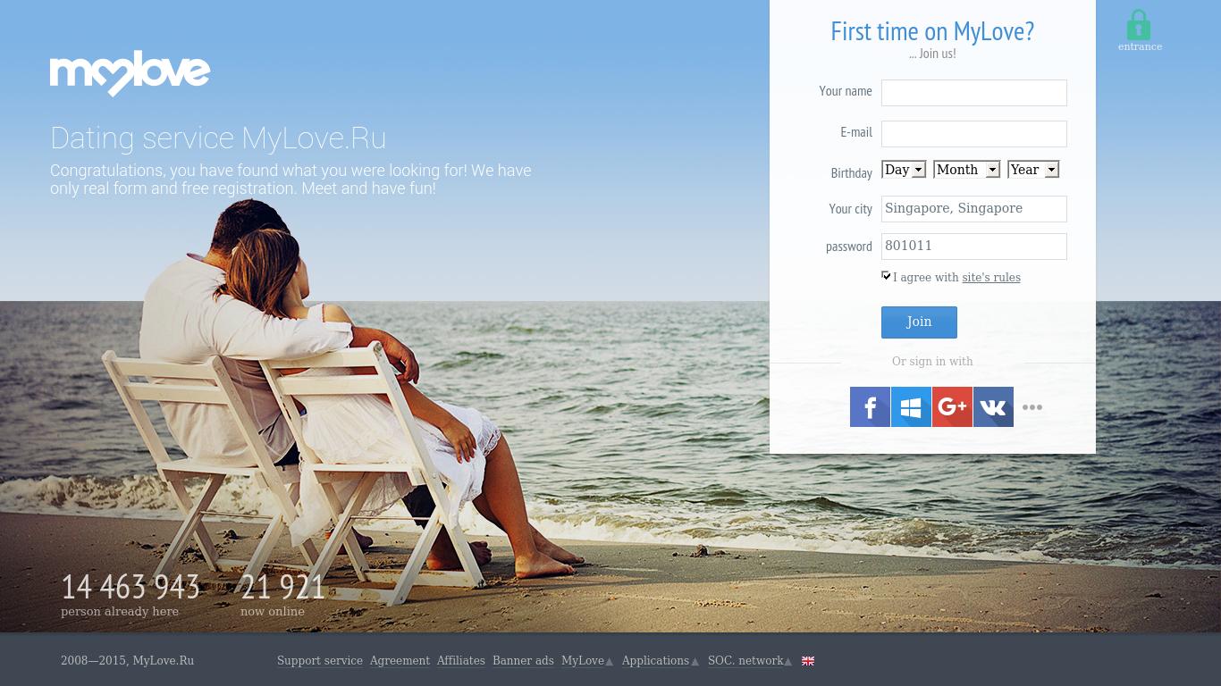 Международные сайты знакомств топ 10
