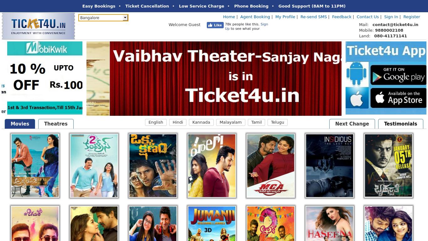 ticket4u.in Screenshotx