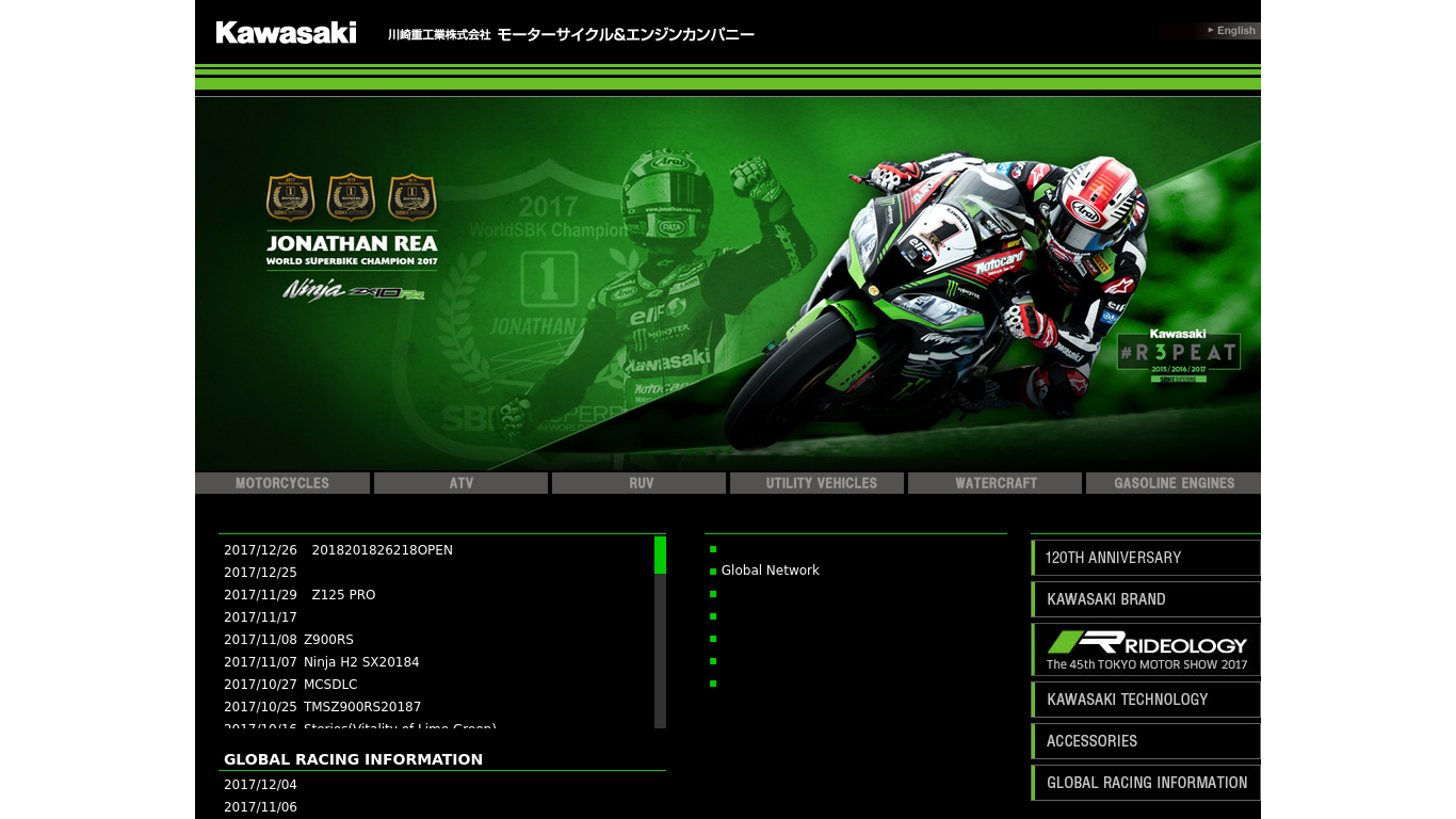 www.kawasaki-cp.khi.co.jp Screenshotx