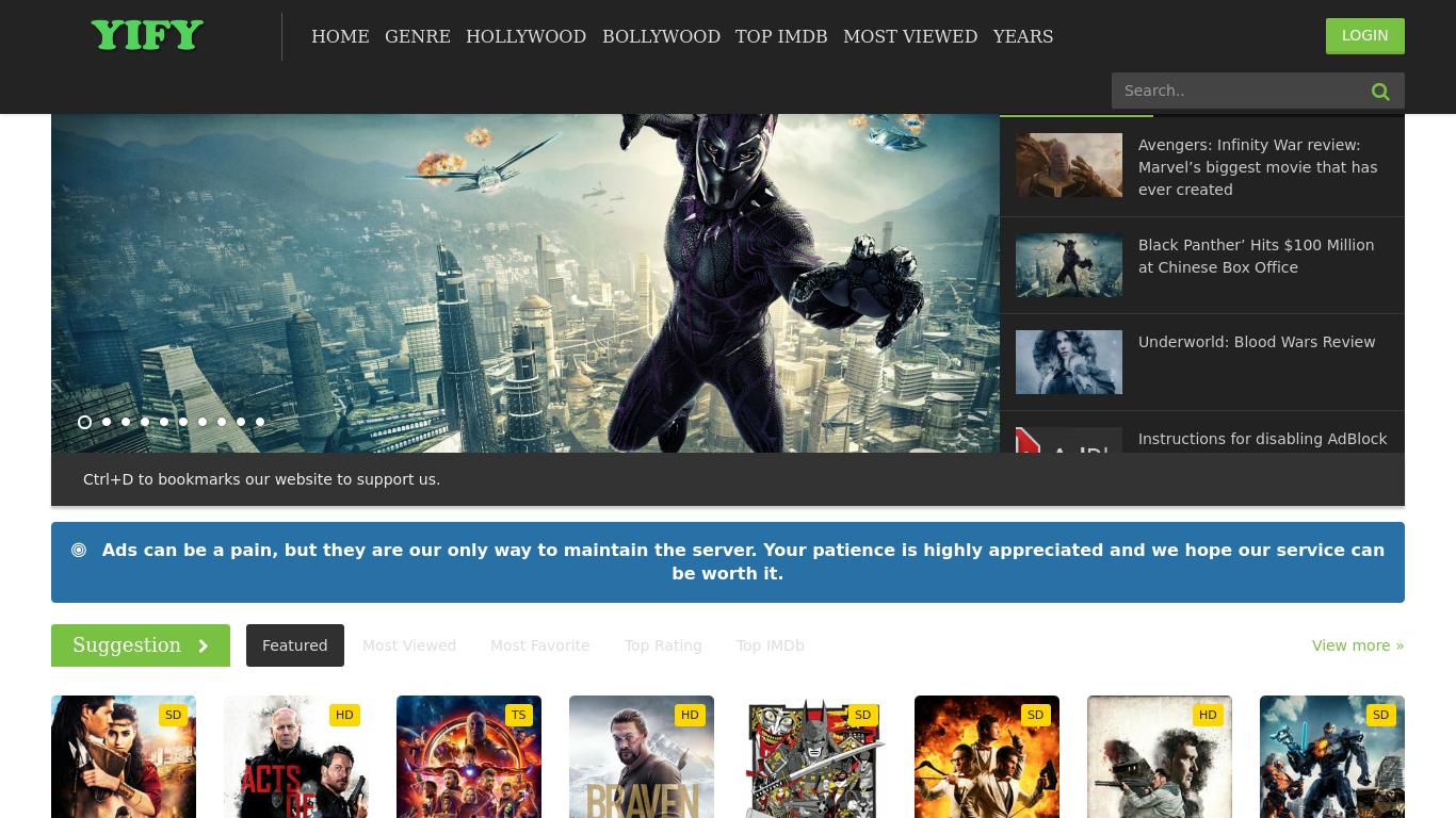 adult download movie online